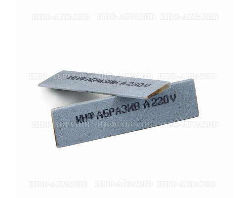 Брусок для снятия заусенца 220 клиновой